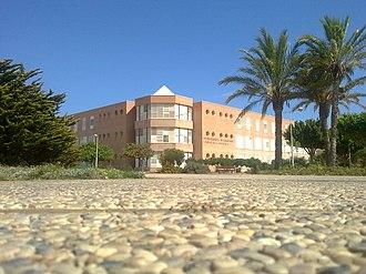 University of Almería - Part of the Aulario building of the University of Almería.