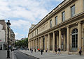 Université Paris Descartes, Paris July 2014.jpg