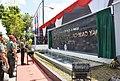 Universitas Jenderal Achmad Yani Yogyakarta.jpg