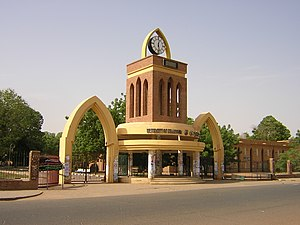 Khartum: University of Khartoum 001