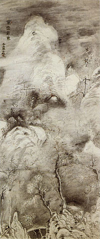 浦上玉堂の画像 p1_19