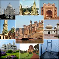 Uttar pradesh Collage.jpg