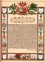 Marriage law - Wikipedia, the free encyclopedia