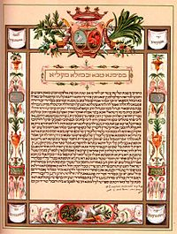 A Ketubah in Aramaic, a Jewish marriage-contract outlining the duties of each partner.