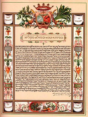 A Ketubah in Aramaic, a Jewish marriage-contra...