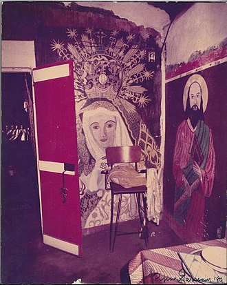 Haitian Vodou - VOODOO PERISTILE Croix des Mission, Haiti 1980