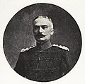 Vasilios Kapsambelis.jpg