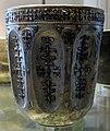 Vaso d'argento con dedica ad apollo, da vicarello, 50-100 dc ca. 03.JPG