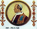 Ven Pope Pius XII of Rome 1939-1958.jpg