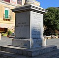 Ventotene, piazza castello, monumento ai caduti, iscrizioni 02.jpg