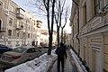 Verkhnie Misto, Kiev, Ukraine - panoramio (115).jpg