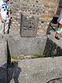 Vicolo della Maschera Fountain (15732226298).jpg