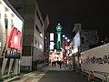 View of Tsutenkaku Tower at night.jpg