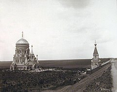 View of the Cathedral of Christ the Savior and the Chapel in Borki.jpg