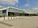 Vijayawada Airport 2 (November 2018).jpg