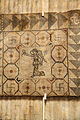 Villa Armira - Central Floor Mosaic in the National Historic Museum Sofia PD 2012 20.JPG