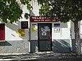 Villalube telecentro.jpg