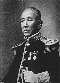 Viscount Taneyuki Tachibana, chancellor of the Gakushuin school.jpg