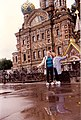 Visiting St Petersburg, July 1996 - Church of the Blood of the Savior.jpg