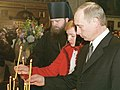 Vladimir Putin in the United States 13-16 November 2001-55.jpg