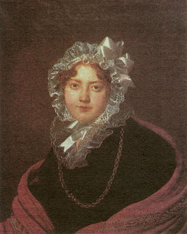 Мария Александровна, дочь