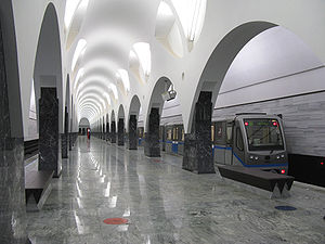 Volokolamskaya (Moscow Metro) - Image: Volokolamskaya station (Moscow Metro)
