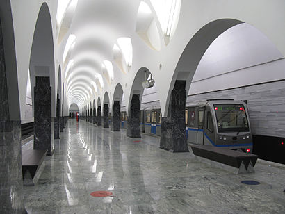 How to get to Волоколамская with public transit - About the place