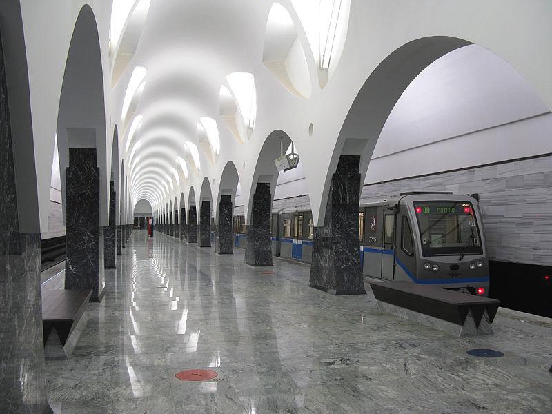 File:Volokolamskaya station (Moscow Metro).jpg