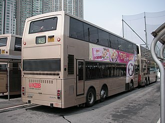 Alexander ALX500 - Kowloon Motor Bus's Volvo Super Olympian with modified Alexander ALX500 body rear.