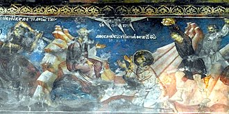 Albanian art - Fresco of Saint Stephen by David Selenica.