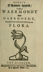 Waermondt and Gaergodt 1734 edition.png
