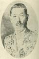 Wasaji Goto.png