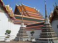 Wat Pho a Bangkog 2.jpg
