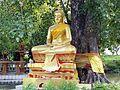 Wat Racha Praditsatarn - panoramio (4).jpg