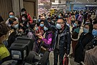 Watson queue for face masks in Hong Kong