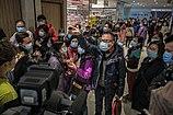 Watson queue for face masks 20200130 DSCF2199 (49464278376).jpg
