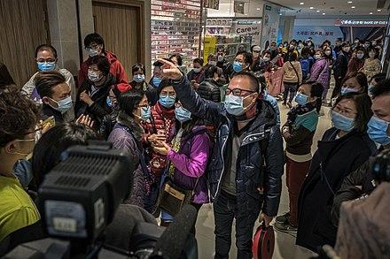 Watson queue for face masks