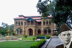 Wazir Mansion.jpg