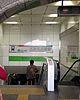 West Entrance of Meitetsu-Nagoya Station near Hirokoji Entrance of Nagoya Station.JPG