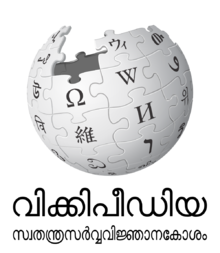 Wikipedia-logo-v2-ml web.png