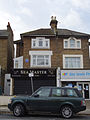 William Henry Pratt (Boris Karloff) - 36 Forest Hill Road Peckham Rye London SE22 0RR.jpg