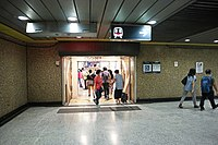 Wong Tai Sin Station 2020 06 part6.jpg