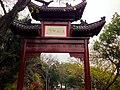 Wuchang, Wuhan, Hubei, China - panoramio (33).jpg