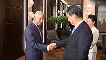3d2a45b1eda5d 2015 Xi Jinping visit to the United Kingdom - Wikipedia