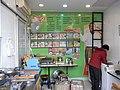 Xinhui 新會城 大新路 Daxin Lu takeaway shop 外賣店 interior Eric Tseng.JPG