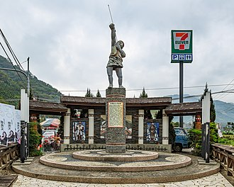 Bunun people - Bunun Monument in Xinyi Township