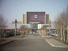 8a50dba6945 Xscape (building) - Wikipedia