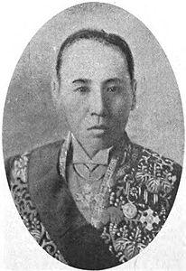 山田春三's relation image