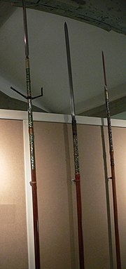 Armamento japonés antiguo: Yari (Lanza) 180px-Yari-p1000604