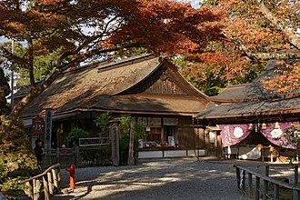 Yoshimizu Shrine - Shoin (Important Cultural Property of Japan)